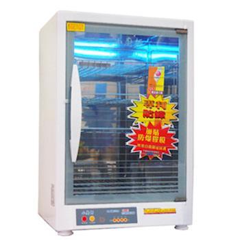 【小廚師】奈米光觸媒四層防爆烘碗機 TF-979A