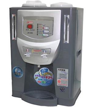 晶工牌光控溫熱全自動開飲機JD-4202