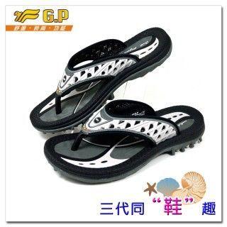 【G.P 通風透氣中性拖鞋】G5803-70 灰色(SIZE:37-43 )共三色
