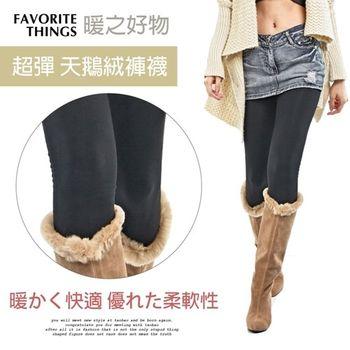 【暖之好物】台灣製 天鵝絨褲襪