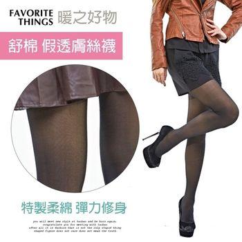 【暖之好物】台灣製 假透膚褲襪