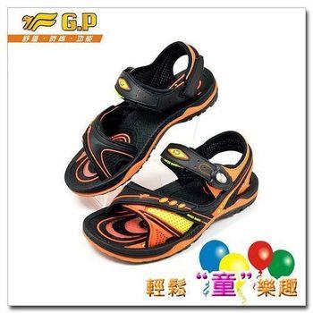 [GP]快樂童鞋-舒適氣墊涼鞋-G5934B-42(橘色)共有三色