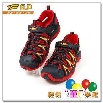 [GP 快樂護趾童涼鞋] G5913B-14 黑紅色(SIZE:31-35 共二色)