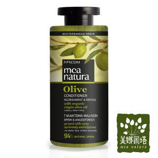 【美娜圖塔】有機橄欖光澤潤髮素300ml(歐盟有機認證)