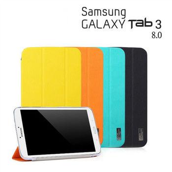 ROCK 新雅系列 Samsung Tab3 8.0 平板側翻皮套