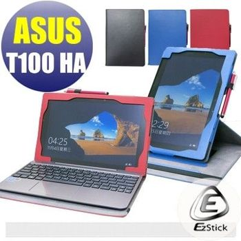 【EZstick】ASUS Transformer Book T100 HA 系列專用 平板專用皮套 (可裝鍵盤基座旋轉款式)+鏡面防汙螢幕貼 組合(贈機身貼)