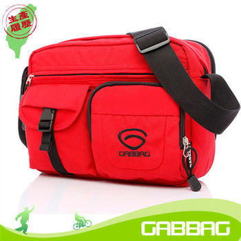 GABBAG三層次側背包(iPad平板可入)(三色)(GB14108)