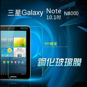 Dido shop 三星 Galaxy Note N8000 N8010 10.1吋 專業超薄鋼化膜(NB009-3)