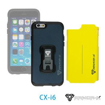 ARMOR-X CX-I6 FOR iPHONE6 堅硬防撞手機殼 (藍/黃)