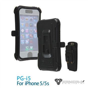ARMOR-X PG-i5 360度耐衝擊保護殼 for iPhone 5/5S (黑)