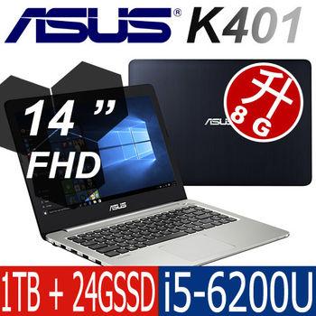 ASUS 華碩 K401UB 14吋FHD i5-6200U  獨顯 940 2G 超薄效能筆電 - 升8G