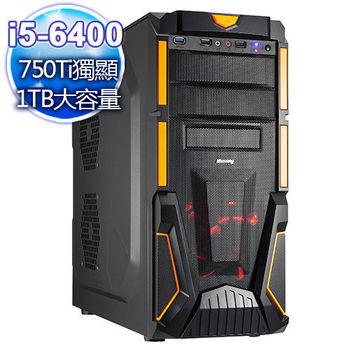 微星平台【墨爾本】六代i5四核 750Ti獨顯 120G極速SSD 1TB大容量燒錄電腦