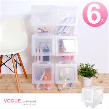 【vogue】雅典娜 DIY組裝式 透明下掀式整理箱-附輪- 17L (6入)