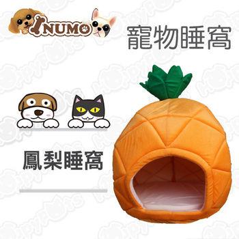 【鳳梨睡窩】海棉寶寶的家 寵物睡窩(小)-睡床/睡屋/睡窩