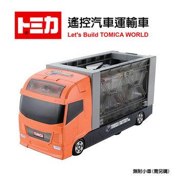 【日本 TAKARA TOMY TOMICA 】 遙控汽車運輸車