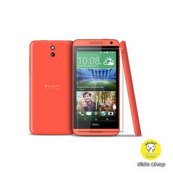 HTC Desire 610 鋼化玻璃膜 (MM007-3)