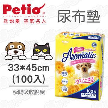 【日本Petio 派地奧】空氣名人 寵物用尿布墊 33*45cm 100入(3包)