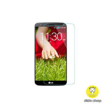 Dido shop LG G2/D802 專業超薄鋼化膜(MG001-3)