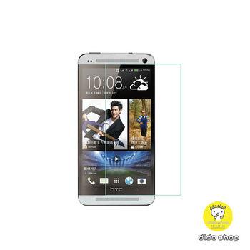 Dido shop HTC ONE M7 專業超薄鋼化膜(NB030-3)