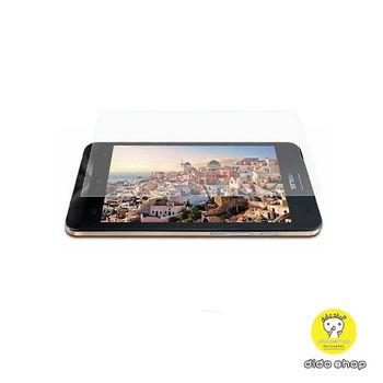 Dido shop 華碩 ASUS Zenfone6 專業超薄鋼化膜(MM003-3)