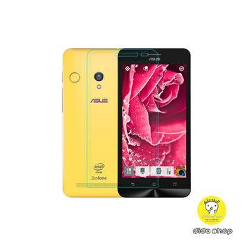 Dido shop 華碩 ASUS Zenfone4 專業超薄鋼化膜(MM001-3)