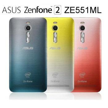 華碩 ASUS ZenFone 2 5.5吋 ZE551ML ZEN CASE FUSION 原廠漸層背蓋保謢殼