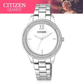 【CITIZEN 日系星辰】日系銀系列-晶鑽款不鏽鋼女錶(EL3080-51A)