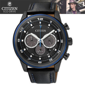 【CITIZEN 星辰】台灣限量250只/光動能三眼腕錶(CA4036-03E)
