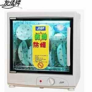 【友情牌】兩層紫外線防爆烘碗機(PF-632)