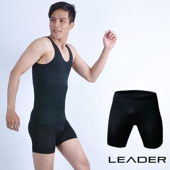 【LEADER】鍺鈦銀按摩提臀三分褲 男性塑身衣(黑色)