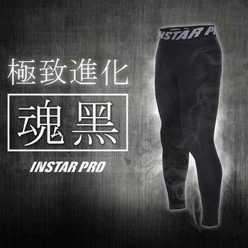 【INSTAR】PRO 男吸濕排汗魂緊身長褲-健身 路跑 緊身褲 束褲 黑