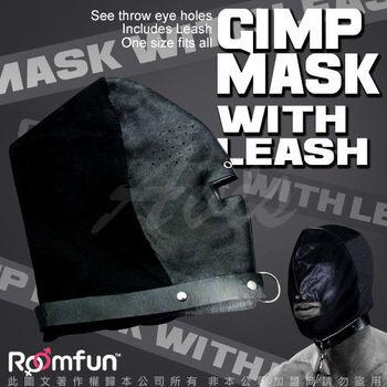 美國Roomfun 活力面罩+牽引帶 套裝