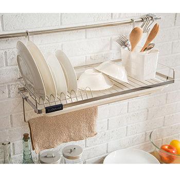 《舒適屋》不鏽鋼多用途壁掛碗盤瀝水架/收納架