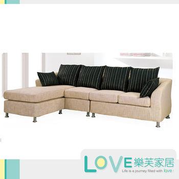 【LOVE樂芙】2024條紋布L型沙發