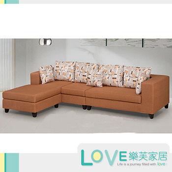 【LOVE樂芙】702A美國黃布L型沙發