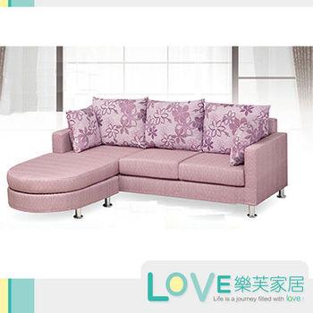【LOVE樂芙】A16粉紫L型布沙發