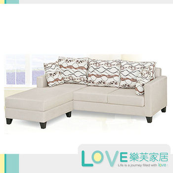 【LOVE樂芙】A12波浪L型布沙發