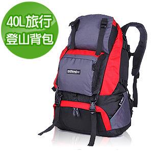 【Conalife】40L透氣多功能戶外登山背包 (1入)