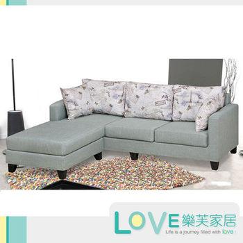 【LOVE樂芙】A12天使L型獨立筒沙發