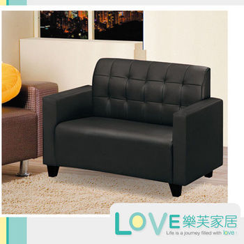 【LOVE樂芙】2092黑皮雙人沙發椅