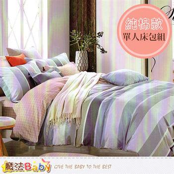 魔法Baby純棉3.5x6.2尺單人枕套床包組 w03072