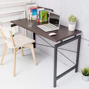 《舒適屋》查理斯工業風復古辦公桌/工作桌