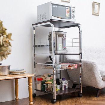 《舒適屋》多功能高質感三層一抽電器架/置物架
