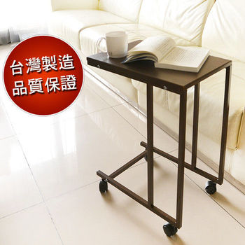 邊桌茶几 床邊桌 摺疊桌 木實邊桌