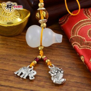 【財神小舖】福氣葫蘆(白玉髓) 吊飾《含開光》除晦氣/鎮宅辟邪/收病符星