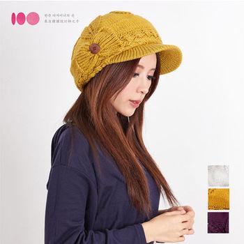 【MIT台灣製】發熱雙層內裡 帽眉蝴蝶結針織帽(紫)