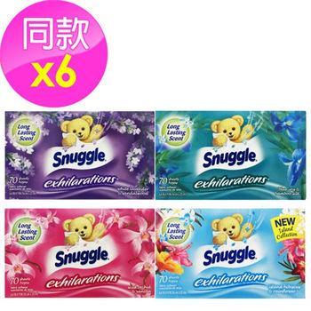 【美國 Snuggle】烘乾機香衣片/6入-四種選擇(70片*6盒)
