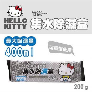 Hello Kitty 集水除濕盒 (竹炭) 200g/盒X6