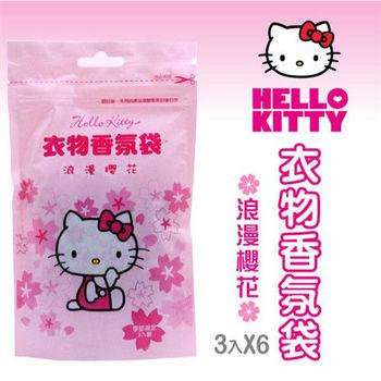Hello Kitty 衣物香氛袋 (浪漫櫻花)10gX3入/袋X6