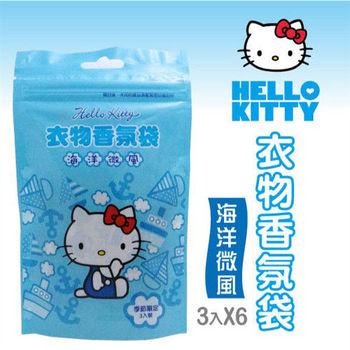 Hello Kitty 衣物香氛袋 (海洋微風)10gX3入/袋X6